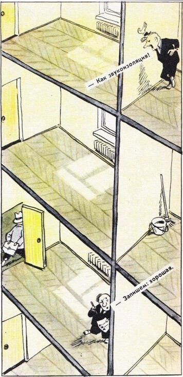 Звукоизоляция квартиры. Часть 1.